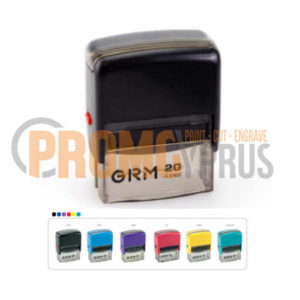 GRM 20 Office Stamps - Automatic Stamps Σφραγίδες Λευκωσία Κύπρος