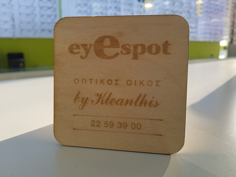 Engraving Wood