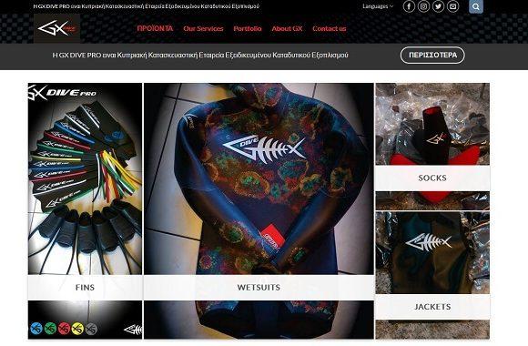 GxDivePro Website