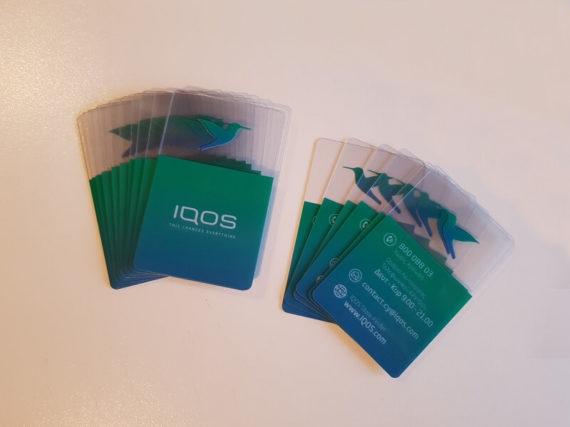 Plastic Cards PVC