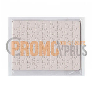 Puzzle Rectangle Magnetic Promocyprus Gifts