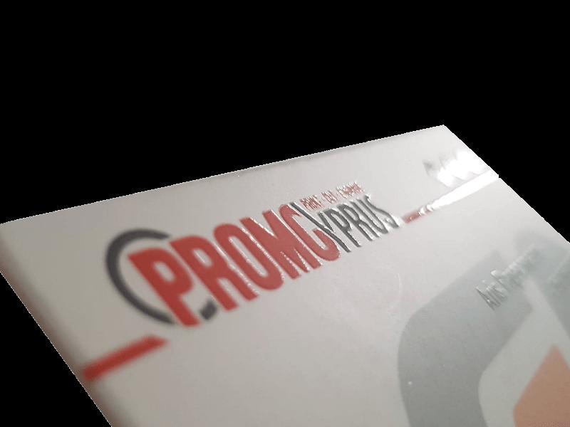 Επαγγελματικές κάρτες Ανάγλυφες UV 2 οψης 800γρ-Promocyprus 3